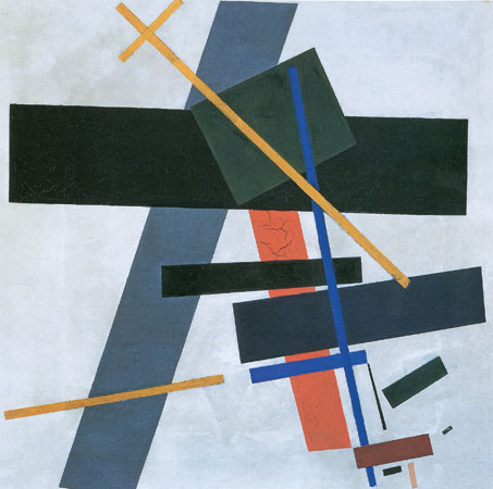 Malievitch: Suprematismo